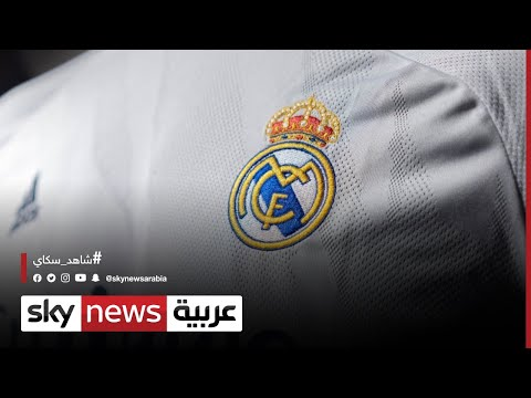 العرب اليوم - سقوط تاريخي لريال مدريد أمام ضيفه شريف تيراسبول المولدوفي في دوري الابطال
