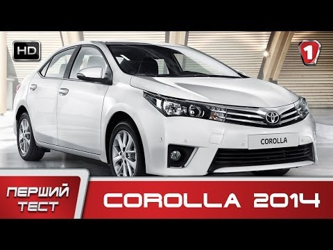 Toyota  Corolla Седан класса C - тест-драйв 2