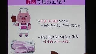 宝塚受験生のダイエット講座〜疲労回復①〜豚肉のサムネイル画像