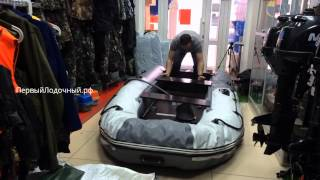 Что входит в базовую комплектацию лодки Пилот М-330? Видео обзор от магазина ПервыйЛодочный