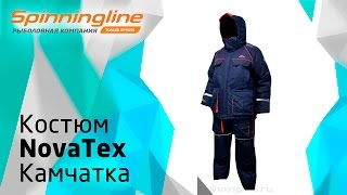 Зимний костюм для рыбалки novatex