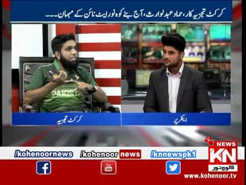 Kohenoor@9 30 MAY 2019 | Kohenoor News Pakistan