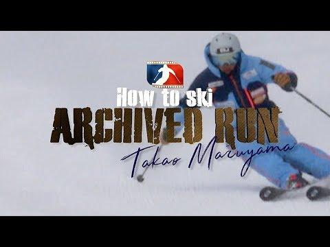 How To Ski [Takao Maruyama]