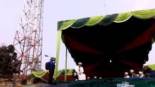 Habib Rizieq Syihab FPI Akan Menjadi Warga Bogor Khususnya Di Desa Kuta Kec Megamendung