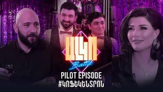 Alco Battle #PilotEpisode Narek Mets Hayq, Gaya Arzumanyan