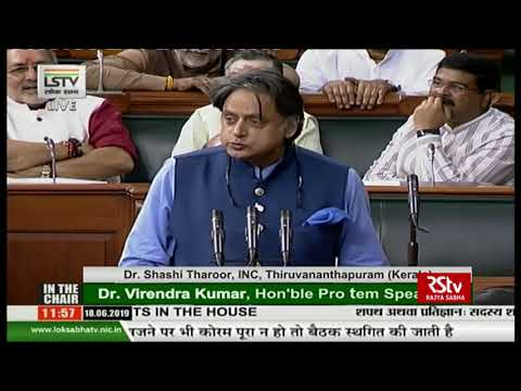 Shashi Tharoor takes oath as Lok Sabha MP