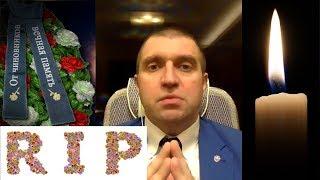 Дмитрий ПОТАПЕНКО — BREAKING NEWS: Государство против развития.