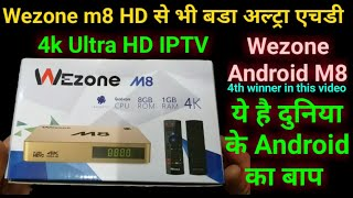 Xcruiser android box compelete setup in one video - Thủ