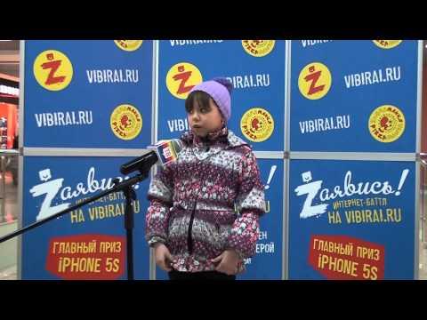 Марина Банникова, 9 лет