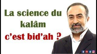 La science du Kalam c'est bid'ah ? – Shaykh Ebubekir Sifil