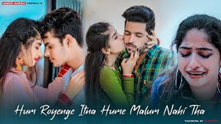 Hum Royenge Itna | Sad Song | Bachpan Me Jise Chand Suna Tha  IMAGES, GIF, ANIMATED GIF, WALLPAPER, STICKER FOR WHATSAPP & FACEBOOK