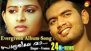 Sundariye Vaa   Evergreen Malayalam Album Song   Chembakame   Franco