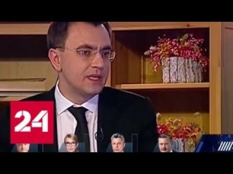 Пушков и Захарова посмеялись над обещанием Омеляна въехать на танке в Москву — Россия 24