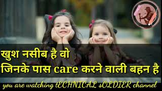 sister brother quotes # best lines of sister and brother