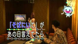 PS3人中之龍oftheend.川合紗綾的演唱卡啦ok版