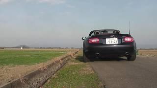 NC3ロードスターマキシムワークス製エキマニ搭載車エンジン空ぶかし&走行音
