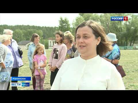 Итоговый выпуск «Вести-Урал» от 30 июля