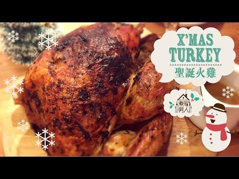, title : '聖誕火雞   Christmas Turkey'