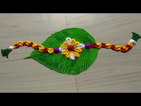 Raksha bandhan rangoli designs with colours