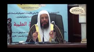 معالم المجتمع المسلم - الدرس السادس