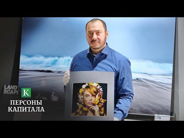 Фотобизнес: где в Алматы продают фотографии за 2 млн тенге?