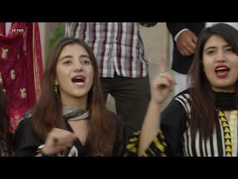 HAMARA PAKISTAN Shina   Mubarak Ali Sawan   Pakistan Day 2018 ISPR Official Video   YouTube