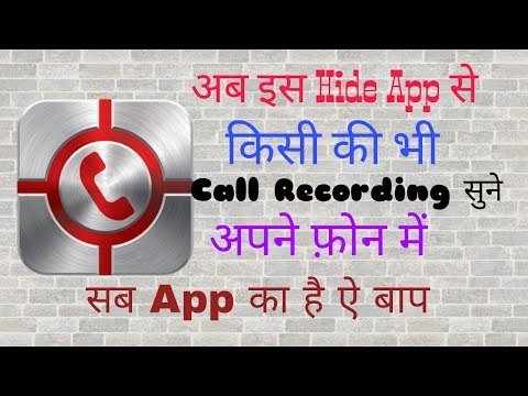 Hidden Call Recorder Android || Tech Support Pankaj Mp3