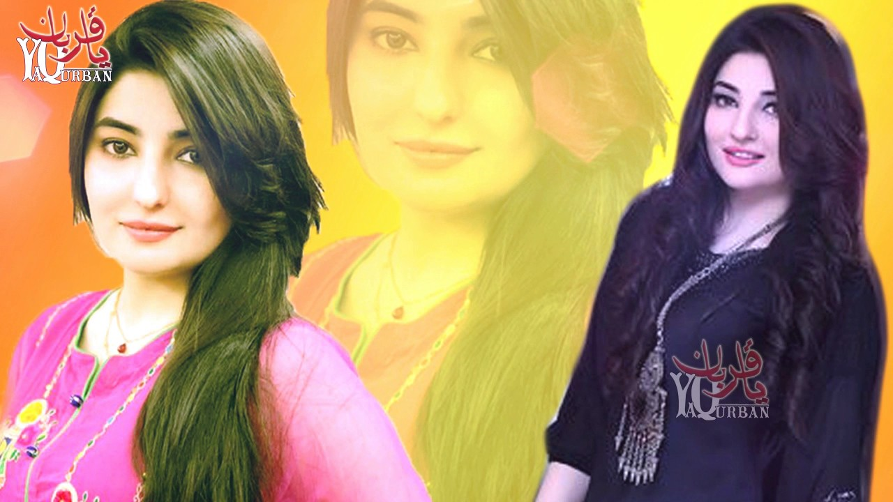 Pashto New Songs 2017 Gul Panra New Songs - Janan Der Warta Khushal De Oran