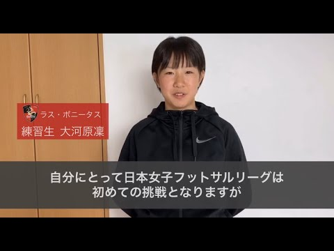 【選手紹介】