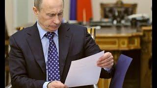 К Путину в кабинет «ворвался» посол Украины