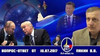 Wer organisierte Hamburger G20-Krawalle und warum? (W.Pjakin)