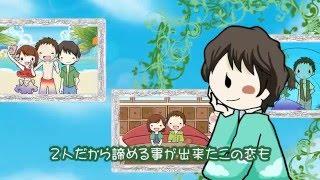 <泣ける青春恋愛ソング>H!dE「KITTO」 - YouTube