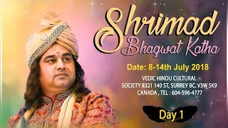 Shrimad Bhagwat Katha || Day -1 || Vancouver, Canada || Shri Devkinandan Thakur Ji Maharaj