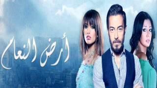 تحميل اغاني محمد فؤاد - نفسيات / تتر مسلسل أرض النعام MP3