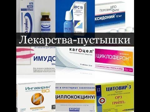 Сахарный диабет 2 типа показания крови
