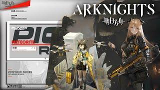 Silence  - (Arknights) - Arknights - Pioneer Skin Series - Meteorite/Silence/Jessica Costumes【アークナイツ/明日方舟】