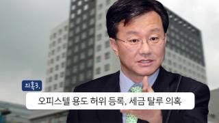 '최고의 전관'에서 '피의자 신세' 홍만표의 의혹들