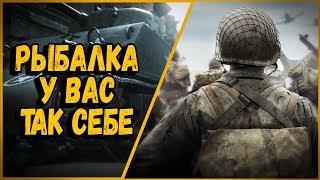 ПРИКОЛЫ ОТ БИЛЛИ В Call of Duty: WWII #1
