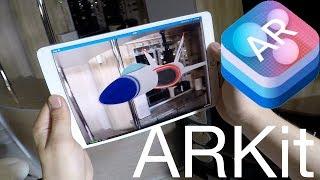 APPLE ARkit ios 11 обзор - ВЕЛИКОЛЕПНО!!!! (осторожно много эмоций и дополненная реальность)