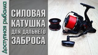 Катушка безынерционная с байтраннером trabucco excellence vx