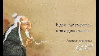 Мудрые мысли великих людей !