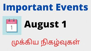 1 August  || Important day || Important events of August