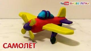 Самолёт из пластилина.Видео Лепка.