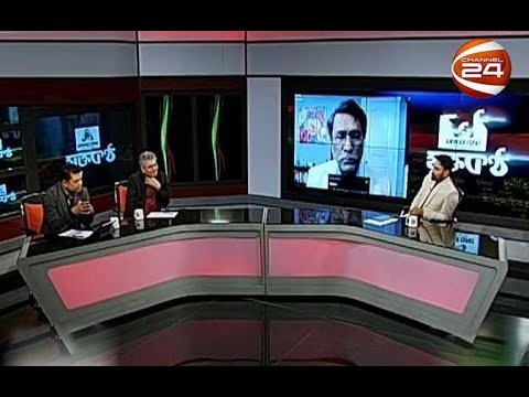 মুক্তকন্ঠ | Muktokontho | 24 January 2020