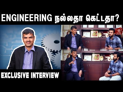 Exclusive Interview With CIT Sriram ..