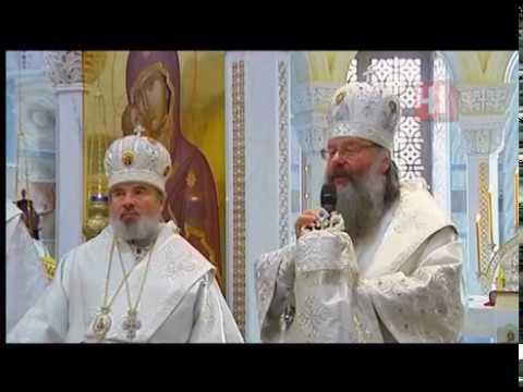 Томск православные церкви