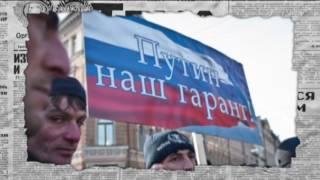 Россия для русских: «рашизм» или новый закон о «русской нации» — Антизомби, 04.11.2016
