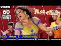 Bhojpuri का दर्दभरा गीत | Jaldi Aaja E Balamwa | Ziddi Aashiq | Pawan Singh | Tanushree Chatterji video download