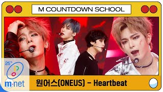 [ONEUS - Heartbeat (Original Song by 2PM)] MCD School Special | M COUNTDOWN 200402 EP.659