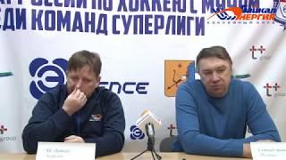 Пресс-конференция А. Рушкина и И. Загоскина